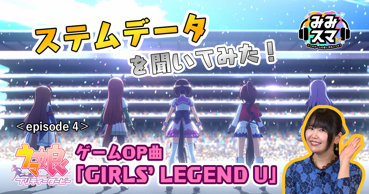 F Girls Tv
